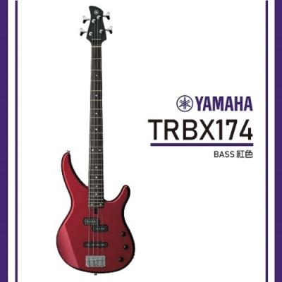 YAMAHA TRBX174/ 電貝斯套組/贈配件包/公司貨保固/紅色