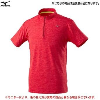 【店頭展示訳あり商品】MIZUNO(ミズノ)ハーフジップシャツ(J2MA800662)スポーツ ランニング マラソン ジョギング 半袖 軽量 ドライ Tシャツ 男性用 メンズ