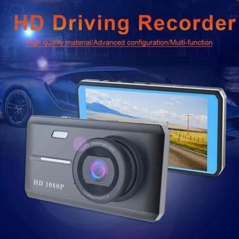 clouday ドライブレコーダー 前後カメラ 4.5インチ 車載カメラ 1080P HD運転レコーダー DVR 日本語付き 駐車監視 緊急録画 170°広視野角 ループ録画 上書き録画 高性能センサー everywhere