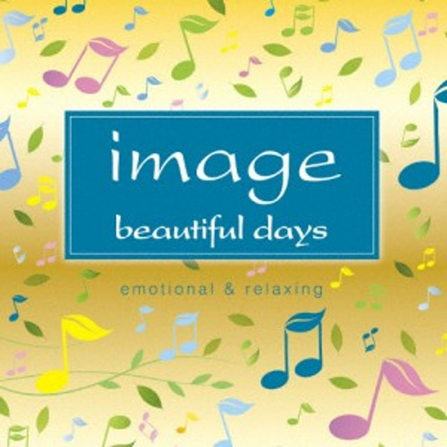 image beautiful days emotional & relaxing/オムニバス[CD]【返品種別A】