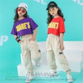 キッズダンス衣装 ヒップホップ カーゴパンツ チアガール ステージ衣装 ジャズダンス HIPHOP JAZZ 女の子 チアリーダー 練習着 タンクト