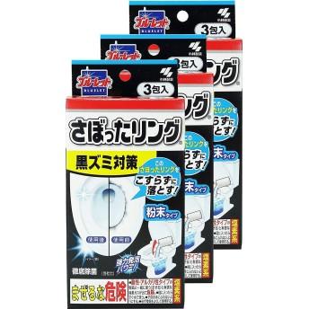 【まとめ買い】トイレ洗浄中さぼったリング 強力発泡で便器の水ぎわの黒ズミ汚れを除去 3包×3個