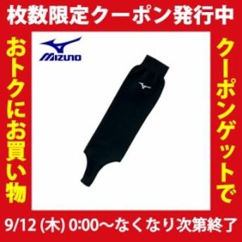 ミズノ 野球 ストッキング ジュニア ローカットモデル 12JX8S1209 MIZUNO bb