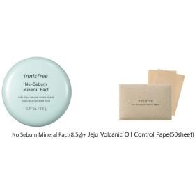 【innisfree】ノセボムミネラルファクト8.5g+火山集りであることを油紙50枚/ No Sebum Mineral Pact+ Beauty Tool Jeju Volcanic Oil Control Paper