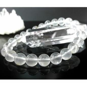 ヒマラヤ・マニカラン水晶ブレスレット【高級8mm珠】(ヒマラヤ水晶、マニカラン鉱山産)