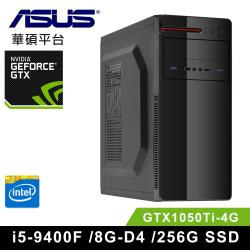 華碩H310平台  Intel九代六核獨顯 天堂R推薦機I