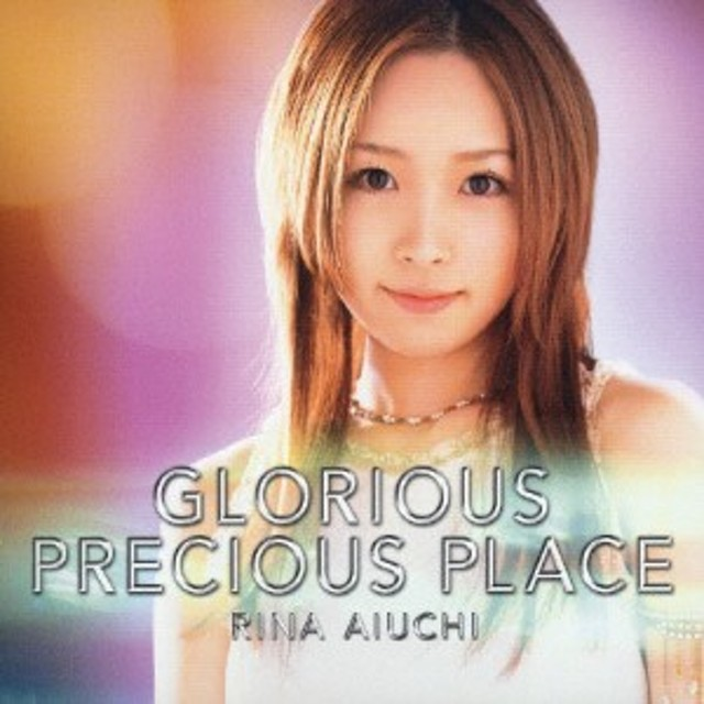 GLORIOUS/PRECIOUS PLACE/愛内里菜[CD]【返品種別A】