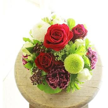 [AF86]デザイナーズフラワーアレンジメントSSサイズ Vivid Red(赤系)< 誕生日祝い 結婚祝い 結婚記念日 出産祝いに >