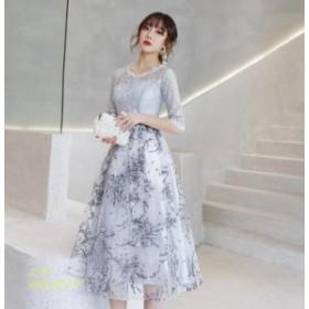 パーティードレス ミモレ丈 結婚式 お呼ばれドレス 二次会ドレス 大きいサイズも対応 ウェディングドレス 発表会 透け感レース ゲストド