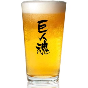 透明なガラスビールジョッキ【巨人魂】家族やキッチンパーティーパーティーギフトに適した名前を刻印することができます-鉛フリーとBPA、16オンス455ML