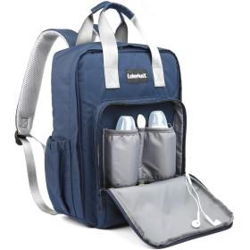 LakeAusy 大きいマザーズバッグインバッグパパトート多機能ショルダーバッグおむつバッグを交換する保温サック大間口母親の通学おむつリュック収納トートバッグ