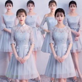 ミニドレス 演奏会 お呼ばれワンピース ドレス ワンピース 結婚式 花嫁ドレス ウェディングドレス 二次会 袖あり パーティードレス ブラ