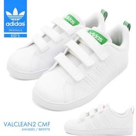 アディダス バルクリーン2 adidas VALCLEAN2 CMF K AW4880 BB9978 キッズ ジュニア 子ども ホワイト 靴 スニーカー シューズ