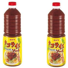 エバラ タコライスソース 業務用 1L×(2本)