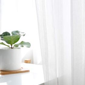 レースカーテンのUVカットが外側から見えにくいシンプルなスタイルのストライプのカーテンは白く洗えますサイズ:(幅)100cm×(丈)110cm×2枚
