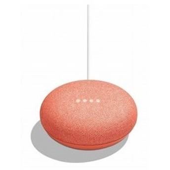 〔中古〕Google(グーグル) Google Home Mini コーラル GA00217JP〔09/15(日)新入荷〕