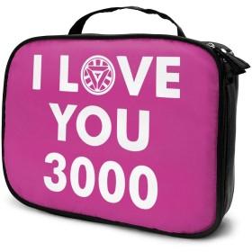 化粧品袋 化粧ポーチ 旅行化粧品バッグ メイクボックス メイクブラシバッグ 収納ケース I LOVE YOU 3000 TIMES ウォッシュバッグ 化粧品バッグ 旅行用収納バッグ 化粧道具 小物入れ 持ち運び便利 大容量