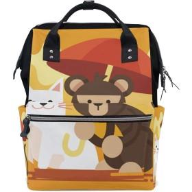 猫猿キティおむつ バッグ バックパック ママバッグ カジュアル 軽量 大容量 トラベル マミー用