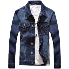 Fly Year-JP メンズジーンズジャケット、クラシックリッピングバイクスリムデニムジャケット穴付き 1 XXL