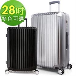 MR.BOX 艾夏 28吋PC+ABS耐撞TSA海關鎖拉鏈行李箱/旅行箱(多色可選)