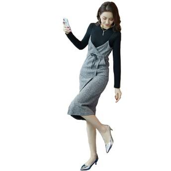 [CARLIE KLOSS] ワンピース レディース 長袖 ニット セーター パーティードレス 2セット ファッション スリング カジュアル 韓国風 上品 オシャレ グレー S