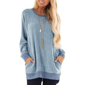 chenshiba-JP Women Casual Color Block Long Sleeve Round Neck Pocket Sweatshirts Tops Light Blue XS