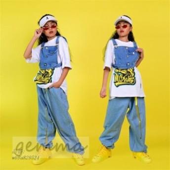 キッズダンス衣装 ヒップホップ HIPHOP ジーンズ ベスト ステージ衣装 半袖Tシャツ ガールズ 子供 デニム 女の子 JAZZ 練習着 演出服 ジ