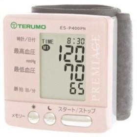テルモ電子血圧計 プレミアージュ ES-P400PN