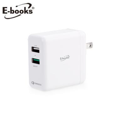 E-books B40 高效能QC3.0雙孔充電器(E-PCB204)