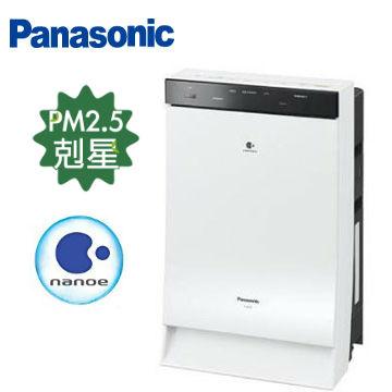 國際牌Panasonic 15坪日本製空氣清淨機(F-VXP70W)