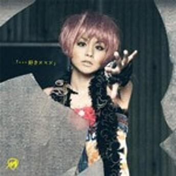 「・・・好き×××」/0時前のツンデレラ ~Piano Ver.~/misono[CD]【返品種別A】