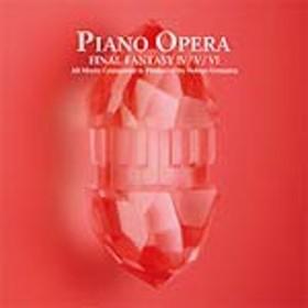 PIANO OPERA FINAL FANTASY IV/V/VI/ゲーム・ミュージック[CD]【返品種別A】