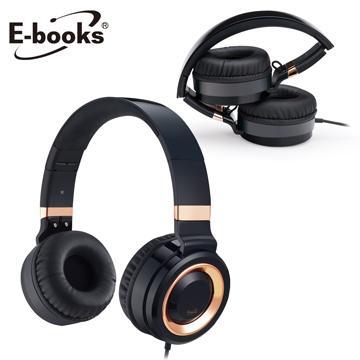 E-books S62 全音頻頭戴音控摺疊耳麥(E-EPA135)