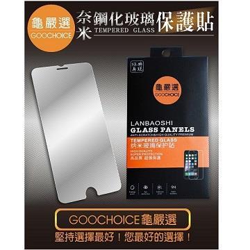 【iPhone X】GOOCHOICE 鋼化玻璃保護貼(IPHONEX)