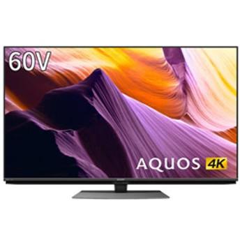 4T-C60BH1 液晶テレビ AQUOS(アクオス) [60V型/BS・CS 4Kチューナー内蔵]
