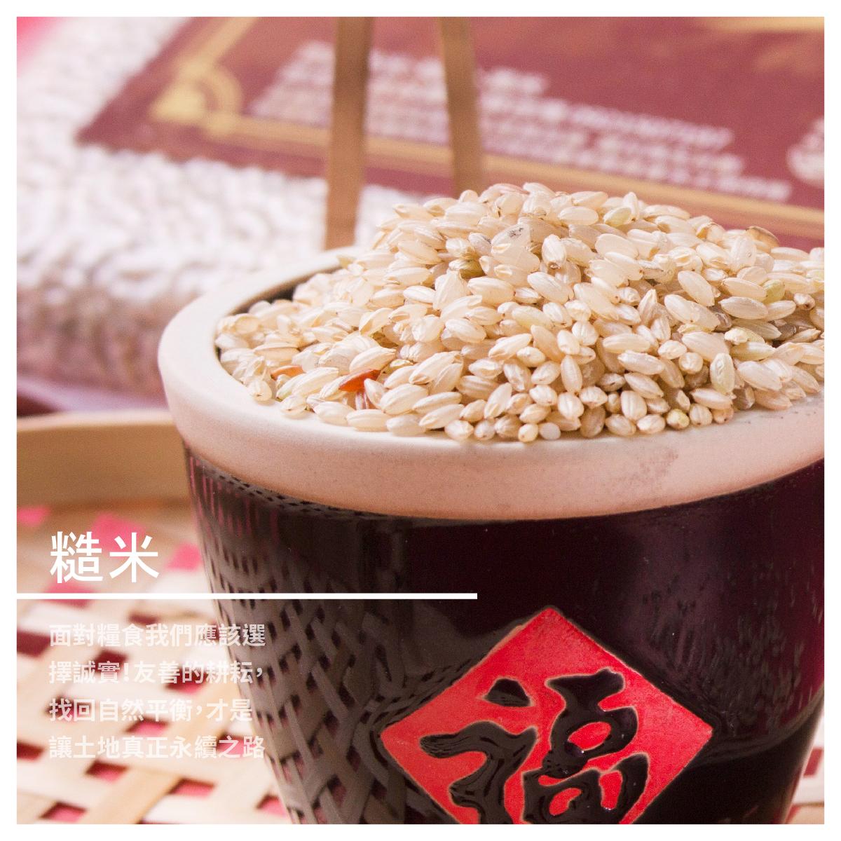 【吉也鮮 吉谷農園】糙米 2公斤 /5包組