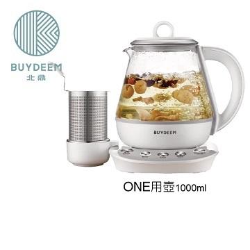 北鼎BUYDEEM 1.0L 多功能烹煮One用壺(本白色)(K2201)