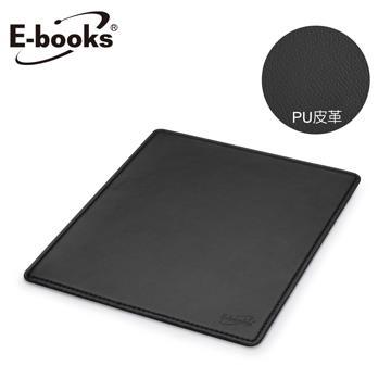 E-books MP1經典款皮革滑鼠墊(E-PCG194)