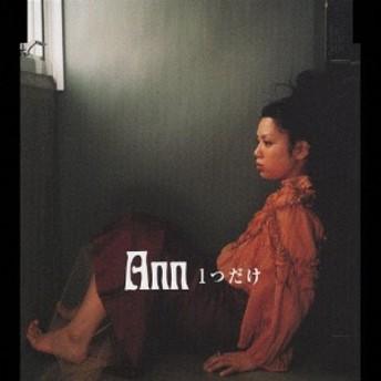 1つだけ/Ann[CD]【返品種別A】