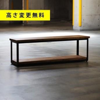 アイアン家具 ブラウン色 テレビボード/インダストリアル/工業系