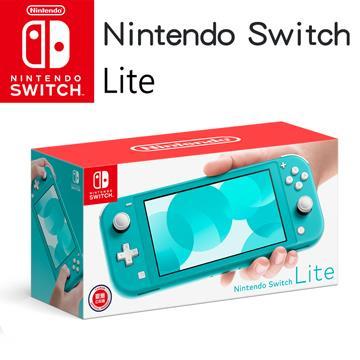 Switch Lite 主機 藍(NS Lite 主機-藍)