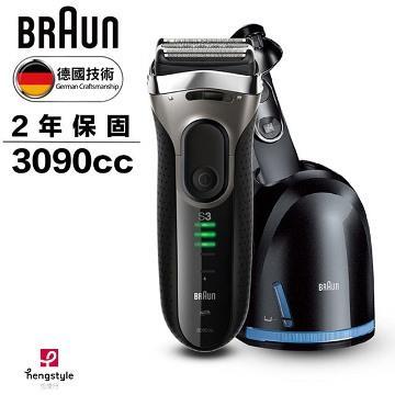 德國百靈BRAUN 新三鋒電鬍刀超值組(3090+COR)
