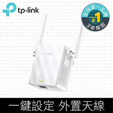 TP-Link TL-WA855RE 300M WiFi 範圍擴展器(TL-WA855RE)