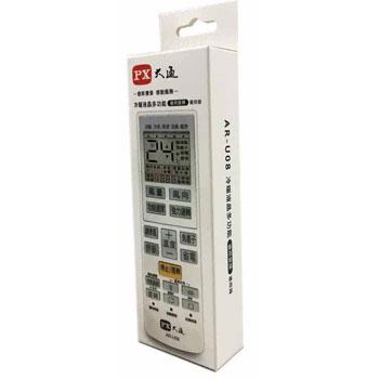 大通 液晶萬用冷暖氣遙控器(AR-U08)