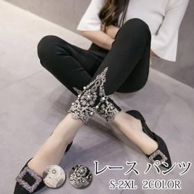 韓国ファッション ジスキニーパンツレディースパンツ レディーススキニーパンツ レディーススキニー スキニー スキニーパンツ 黒スキニー ダメージ