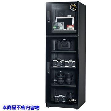 防潮家FD-200C電子防潮箱(185公升)(FD-200C)