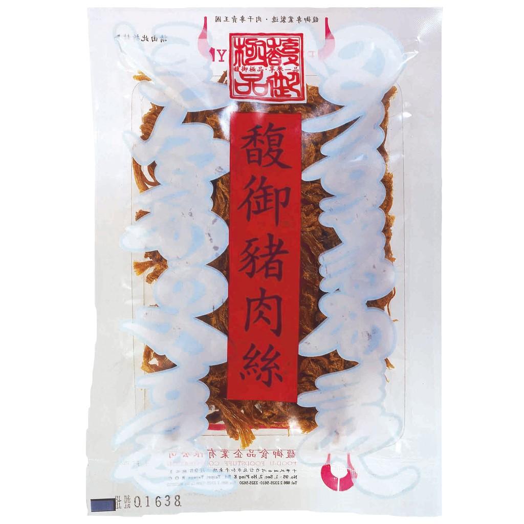 【馥御牛肉干專賣】五香豬肉絲/豬肉絲/五香/豬肉/肉絲(小包-80g)