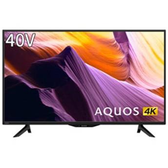 4T-C40BH1 液晶テレビ AQUOS(アクオス) [40V型/BS・CS 4Kチューナー内蔵]