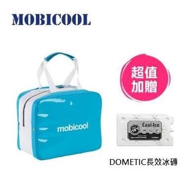 瑞典 MOBICOOL ICECUBE MINI保溫保冷輕攜袋(藍色)