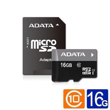 ADATA威剛 MicroSD U1 16GB記憶卡(附轉卡)(AUSDH16GUICL10-RA1)
